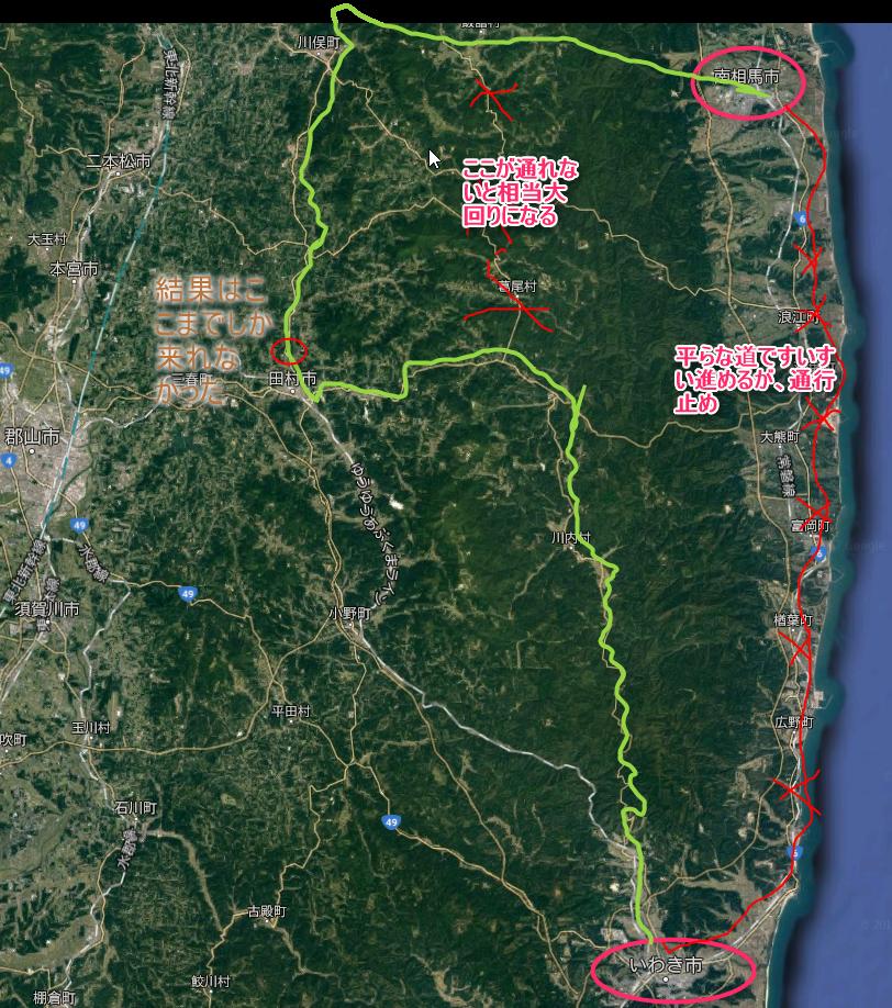 2013-08-12南相馬阿武隈山脈縦走